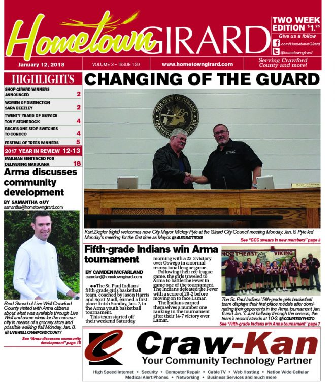 Front page: January 12, 2018