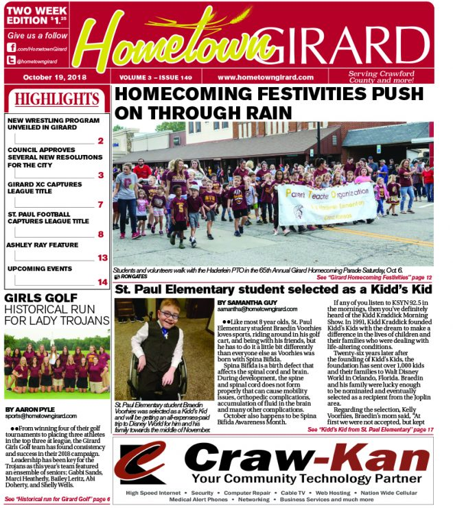 Front page: October 19, 2018