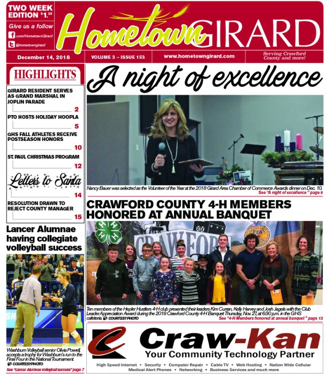 Front page: December 14, 2018